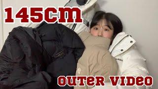 145cm 의 패딩 소개 영상 !!!!!!! 키작녀 모…