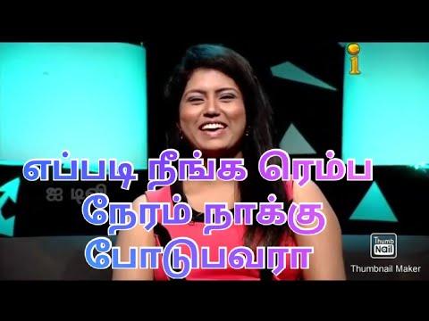Download Tamil hot talks | samaiyal manthiram | girija video | Tamil sex talks | Tamil hot video |Talk Sexolo