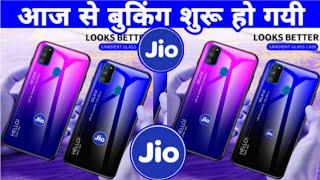 JIO PHONE 3 आज 3 मार्च से बुकिंग चल रही है ।। Jio Phone 3 unboxing