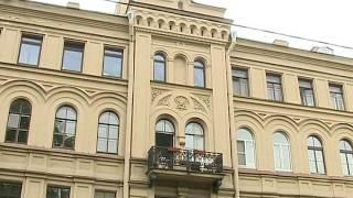 Смотреть видео Телеканал «Санкт Петербург» — Новости — Управляющая компания онлайн
