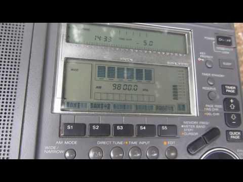 NEPALI SERVICE ALL INDIA RADIO [250 KW, DELHI] — 9800 KHZ — [01 Feb. 2017 01.33 UTC]