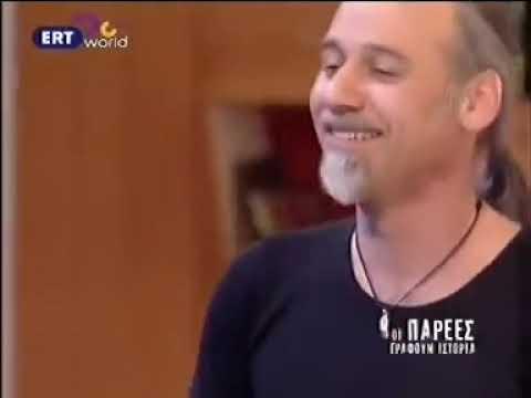 Αχ που το μάλωσα/Μάκης Σεβίλογλου /Πίτσα Παπαδοπούλου/Pitsa Papadopoulou