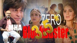 Bollywood new movie ZERO first review || SHAHRUKH KHAN || KATRINA KAIF || ANUSHKA SHARMA