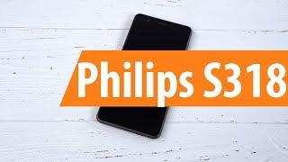 Розпакування Philips S318 / Unboxing Philips S318