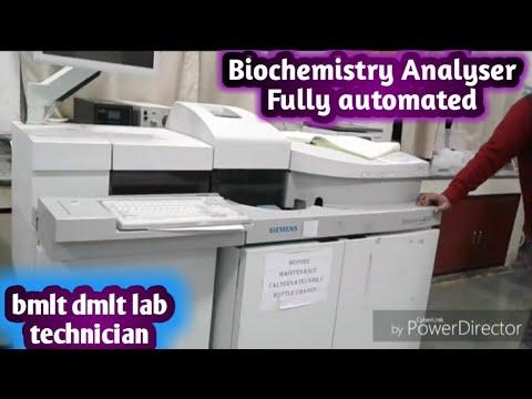 Bichemistry test | Biochemistry Fully automated analyser