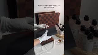 도마 관리 / 도마 오일링 / 미네랄 오일 사용법 / …