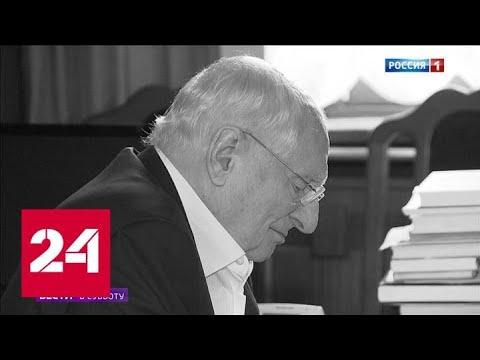 Марк Захаров - волшебник, сотворивший обыкновенное чудо - Россия 24