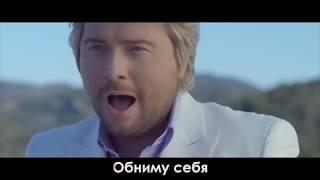 Николай Басков Пародия 18+ ИСТЕРИКА СМОТРЕТЬ ВСЕМ!