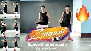 Zingaat Hindi | Dance Choreography | One Take | Dhadak | Ishaan & Janhvi | Ajay-Atul