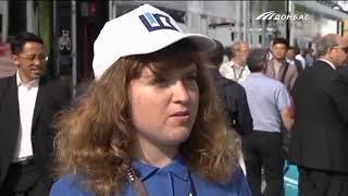 """Победители проекта """"Железнодорожник 2018"""" посетили выставку InnoTrans в Берлине"""