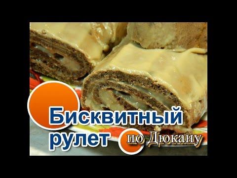 Хрустящие палочки с кунжутом по Дюкану - кулинарный рецепт