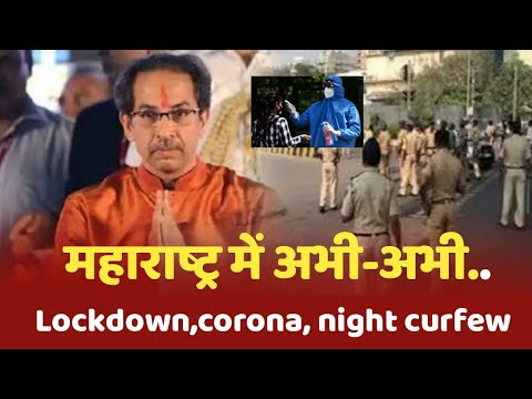 Mumbai News Live Today | Maharashtra News Today Live Hindi