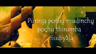 Sad whatsapp status tamil|therinju seiyala