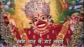 Sunderkand by Ashwinkumar Pathak part 03 of 12