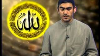 Сура 108. аль-Каусар «Обильный»