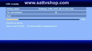 Sky Sat Master SHD Software Uprade
