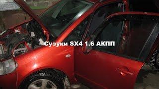 Чип тюнинг Сузуки SX4 1.6L 2008 г АКПП