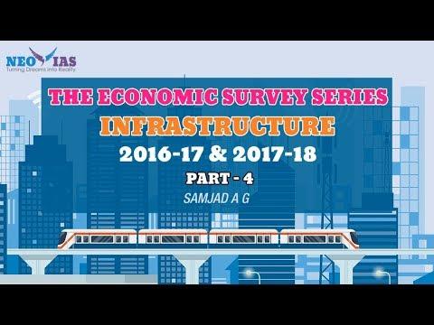 LOGISTICS SECTOR (INFRASTRUCTURE - PART 4) | ECONOMIC SURVEY (2016-17 & 2017-18) | NEO IAS