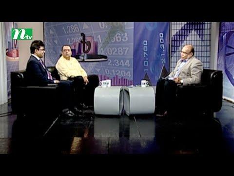 Market Watch | Episode 546 | Stock Market and Economy Update | Talk Show