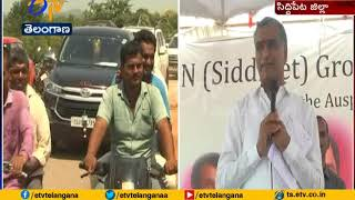 CM KCR Working for Telangana Future | Harish Rao at Mandapalli | Siddipet
