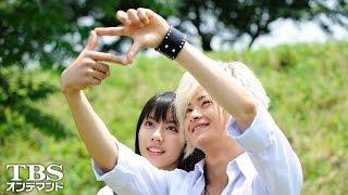 ごく普通の高校1年生・田原美嘉(水沢エレナ)は、ある日突然見知らぬ同級生...