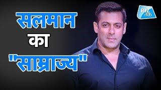 कितनी है Salman khan की Brand Value | Biz Tak