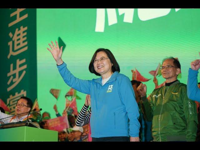 Кандидаты в президенты Тайваня: Цай Ин-вэнь