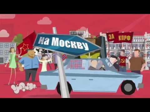 Мы не Москва и не Питер, это Воронеж!