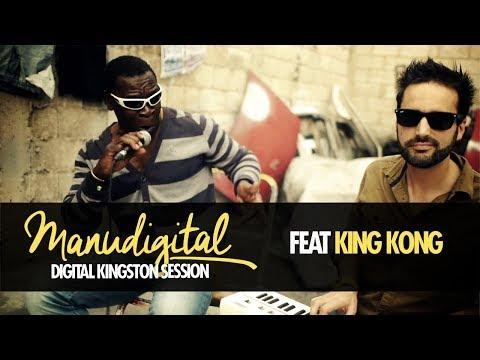MANUDIGITAL & KING KONG - DIGITAL KINGSTON SESSION (Official Video)