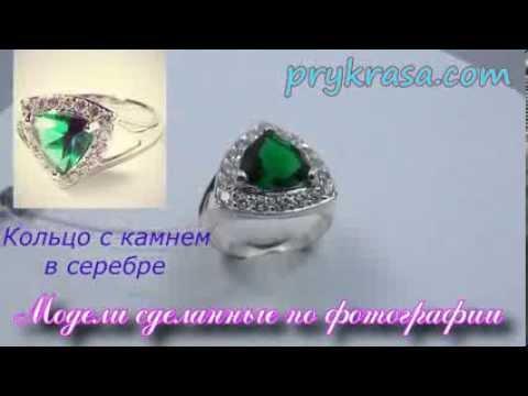 Серебряные украшения кольца эксклюзив на prykrasa com