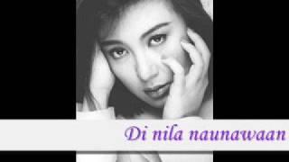 Dapat Ka Bang Mahalin - Sharon Cuneta