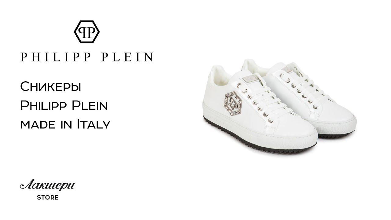 Большой выбор ярких женских кроссовок ✓ в интернет магазине brandshop. Ru по низким ценам ☎ 7 (495) 544-57-70.