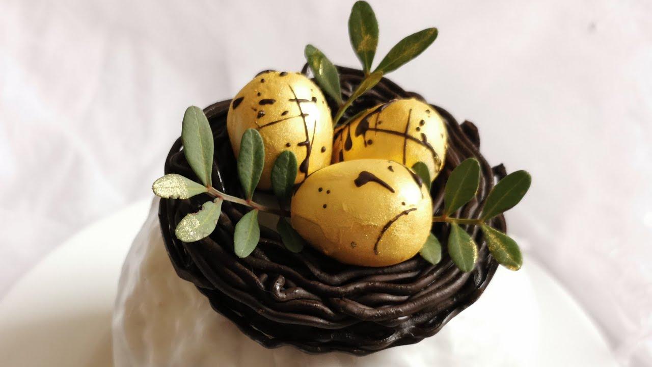 Пасхальный декор | Шоколадные гнезда | Яйца для украшения куличей | Чем заняться на карантине
