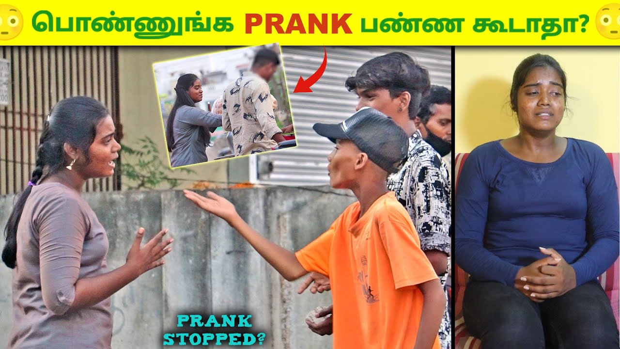 Download பொண்ணுங்க Prank பண்ண கூடாதா?? | Prank stopped after got slap? | JFS