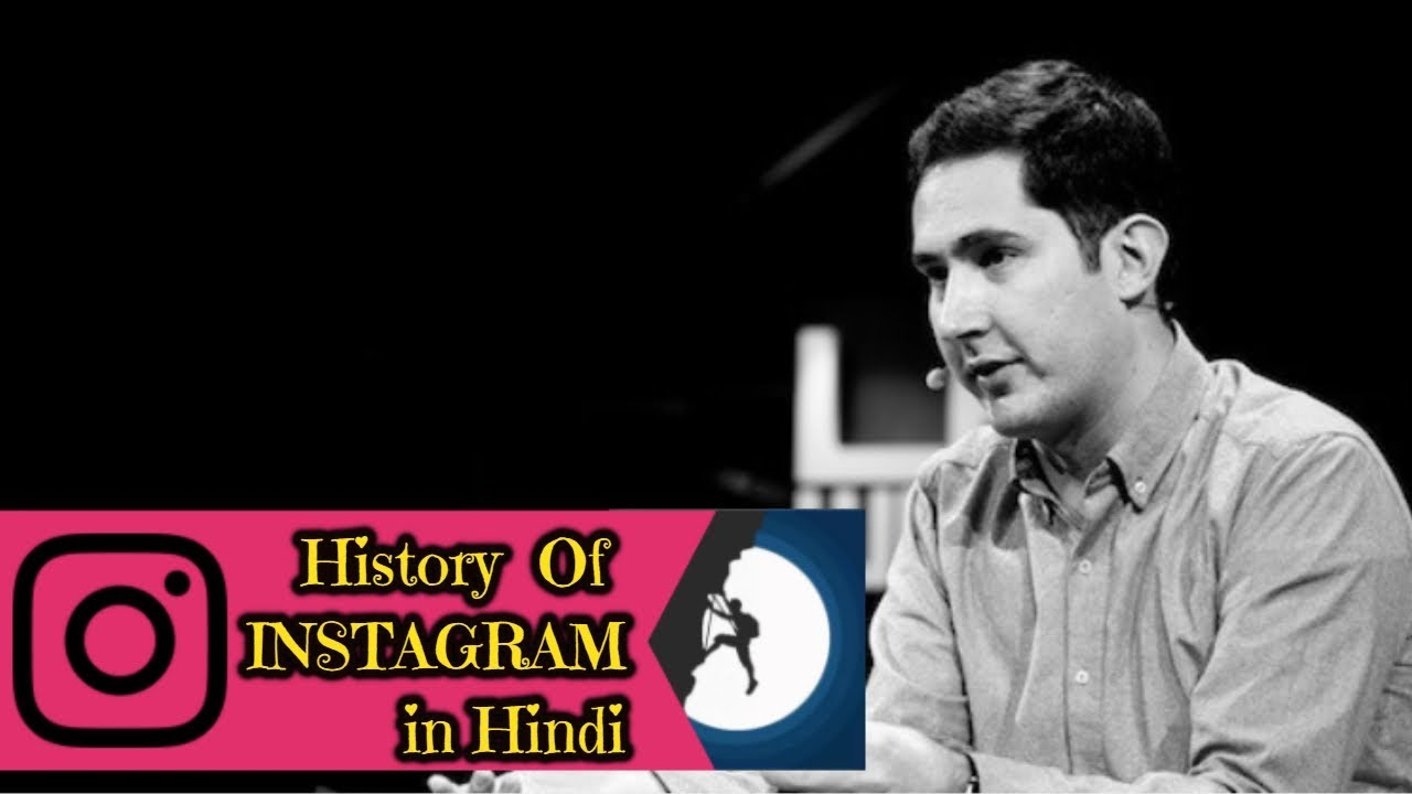 History of Instagram in Hindi | Kevin Systrom & Mike Krieger | Hindi |  InspirationHindi IH