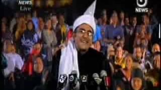 4 Man Show - Asif Ali Zardari Speech part 3/3