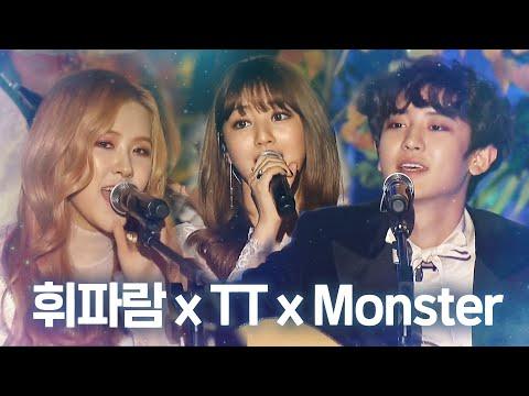 10cm & EXO Chanyeol & BLACKPINK Rose & TWICE Jihyo, Special Stage @2016 SAF Gayo Daejun EP01