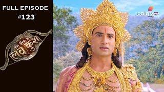 Ram Siya Ke - Luv Kush - 16th January 2020 - राम सिया के - लव कुश - Full Episode