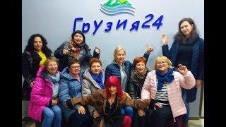 Москва Ноябрь Санкт-Петербург Тур Реклама Грузия