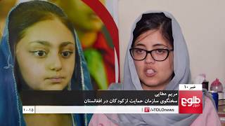 TOLOnews 10pm News 28 June 2018 / طلوع‌نیوز، خبر ساعت ده، ۰۷ سرطان ۱۳۹۷