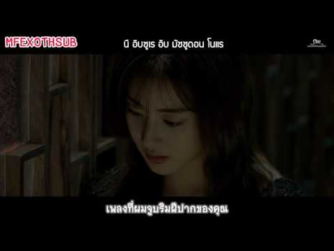 [THAISUB] Suho x Song Young Joo - Curtain (커튼) [STATION]  #MFTHSUB