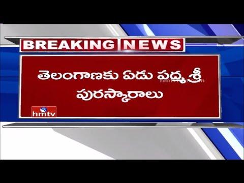 Telangana State Gets 7 Padma Shri Awards 2017   Special Report   HMTV