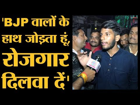 Singrauli की जनता ने पॉल्यूशन, विस्थापन और बेरोजगारी पर Shivraj Singh सरकार को घेरा