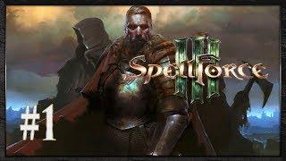 Spellforce 3 Прохождение - Серая Цитадель 1
