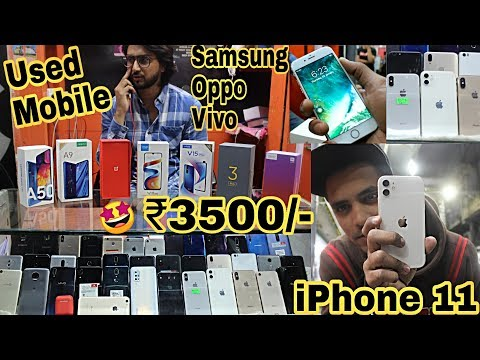 Cheapest Used Mobile | Second hand Mobile | Smartphone | iPhone | Jadishmarket | Hyderabad