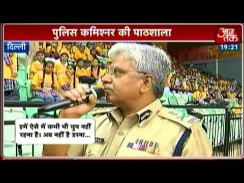 Women Question Police Commissioner On Women's Safety In Delhi
