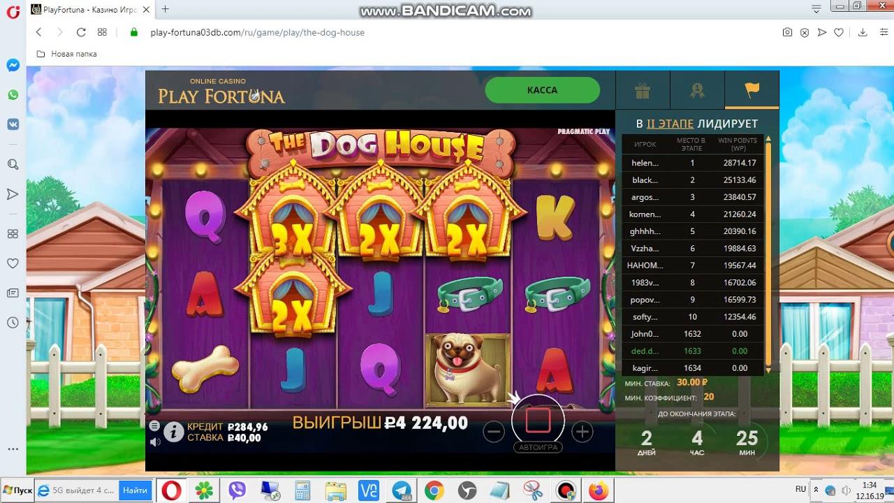 Опера хаус онлайн казино казино для андроид на деньги и