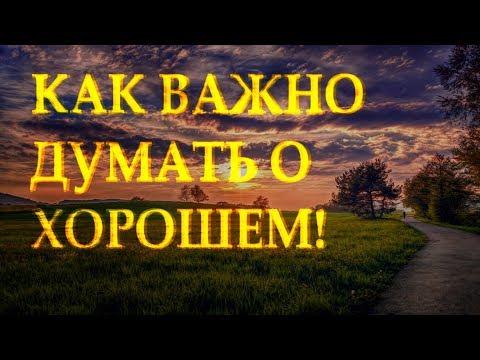 """Очень трогательный стих """"Шел по улице Бог"""" Надежда Тихонова Читает Леонид Юдин"""