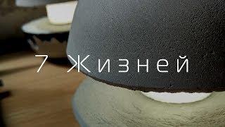 видео Как построить светильник из бетона