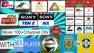 How To Watch brazil vs argentina live football match today with Mx Player /friendly football match